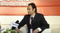 2009廣州車展汽車之家專訪:保定長城汽車銷售有限公司營銷總監劉同福