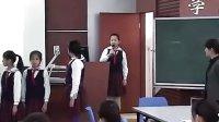 小學五年級班會優質課展示視頻《我與大運同行,文明與我同在》_陳老師