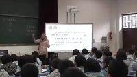 九年級科學電子白板優質課《探索酸的性質復習》浙教版_陳老師