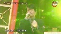 三代目J Soul Brothers - On your mark~ヒカリノキセキ~