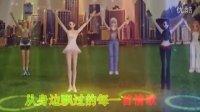 2012最新dj舞曲-火辣辣的情歌-DV挚情豆芽制作