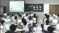 畫圖中的復制優質課課堂展示