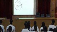 高二數學:與圓有關的比例線段教學視頻
