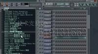 Y第25节。140BPM—你到底爱谁¤DJ舞曲演示(025) DJ教程  DJ舞曲教程  水果机FL Studio 教程
