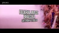 Showtek - Brasil Tour 2014