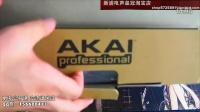 AKAI mpd18 MIDI控制器
