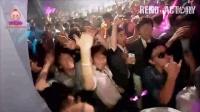 2015超嗨夜店美女DJ串烧