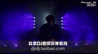 Pioneer XDJ-1000 U盘打碟机最新款 北京Dj音频实体机构 djidj.taobao.com