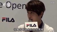 150515 Mingpao News - YongHwa & JungShin Open FILA iSQUARE Shop in HK