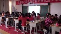 《認識光》大班幼兒園優質課視頻-張蕾