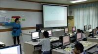 《我的小屋》小學三年級信息技術教學視頻-田東小學易遠芳