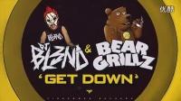 【葫芦兄弟DJ培训】[LatestMusic] GET DOWN - DJ BL3ND & BEAR GRILLZ