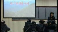 高中音樂《祖國頌歌-歲月如歌》優質課教學視頻