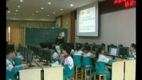 山東省小學信息技術優質課評比《管理文件和文件夾》教學視頻-執教老師:孫英娟