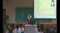 山東省小學信息技術優質課評比《家鄉的歷史名人》教學視頻-日照市
