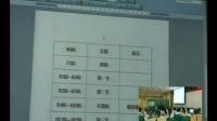 山東省小學信息技術優質課評比《輕松做表格》教學視頻