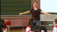 小學四年級音樂下冊課例《中國功夫》優質課教學視頻