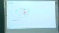 高中數學微課說課及答辯一等獎視頻-橢圓的定義賀亞軍