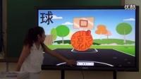 湘教版六年級美術說課視頻《變體美術字》蘇田