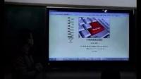 高中信息技術說課一等獎視頻-計算機病毒及防治