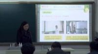 高中政治說課視頻-處理民族關系的基本原則-第12屆全國信息技術與課程整合教學大賽視頻