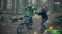 视频: 跟我学——成为真正的山地车手(中文版,越野阳光)_高清