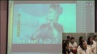 2015優質課《強調情韻——多彩的民歌 醇厚的中原韻》高中音樂人音版音樂鑒賞 -深圳外國語學校:姚潔妮