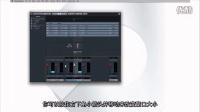 Cubase LE AI Elements 8 - 快速入门教程 - 基础录音
