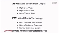 Cubase LE AI Elements 8 - 快速入门教程 - 音乐制作系统配置