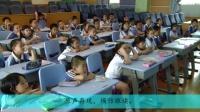 2015年《Unit 10 On the Farm》小學英語上海牛津版一上教學視頻-深圳-學府小學:李北征