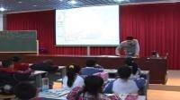 2015優質課視頻《大魚和小魚》小學美術嶺南版一年級-深圳-公明第二小學:許良