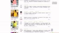 El comercio electrónico en China a tu alcance