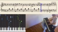 Avicii - Wake Me Up piano the cool way