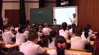 人教版六年級數學下冊《抽屜原理》教學視頻-人教版全國小學數學教學觀摩會