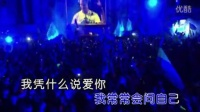 我不是一个好男人-邓小龙-DJ电音-KTV