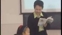 《棉花姑娘》語文教學視頻,楊莉,首屆全國中小學公開課電視展示活動一等獎