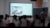 2014年瓊海市小學青年教師科學課堂教學競賽《探索宇宙》教學視頻,王健