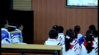 2015四川優質課《音的長短》小學音樂人教版一下,自貢市大安區大安小學校:張嵐