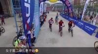 """視頻: 第三屆大學城""""喜德盛杯""""山地自行車賽"""