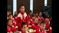 小學英語Sportswear color教學視頻,孫霞,2013年濟南市小學英語優質課評比教學視頻