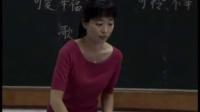 北師大版三年級語文《一只小鳥》教學視頻