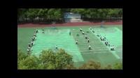 初中八年級體育《接力跑》教學視頻,高中體育名師工作室教學視頻