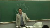 高中語文選修《漢家寨》教學視頻,北京市,2014年度部級優課評選入圍作品