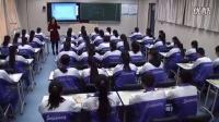 高中語文選修中國《項脊軒志》教學視頻,寧夏,2014年度部級優課評選入圍作品