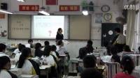 高中語文選修中國《蜀相》教學視頻,廣西,2014年度部級優課評選入圍作品