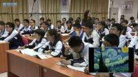 深圳2015優質課《B6M4 Music》高二英語,平岡中學:曾萌