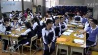 深圳2015優質課《how to improve letter》高三英語,紅嶺中學:鄧婷