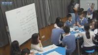 深圳2015優質課《語法活用》高考英語通用,深圳第二實驗學校:陳志