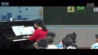 深圳2015優質課《哆啦咪》花城版音樂一下,深圳小學:嚴明婉