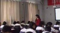人教版高中思想政治必4《用發展的觀點看問題》教學視頻,新疆,2014年度部級優課評選入圍作品